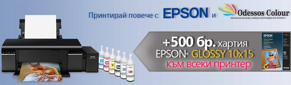 banner Epson L805 podaryk