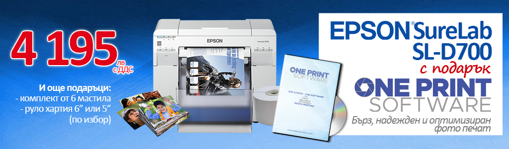 banner Epson One Print odessoscolour